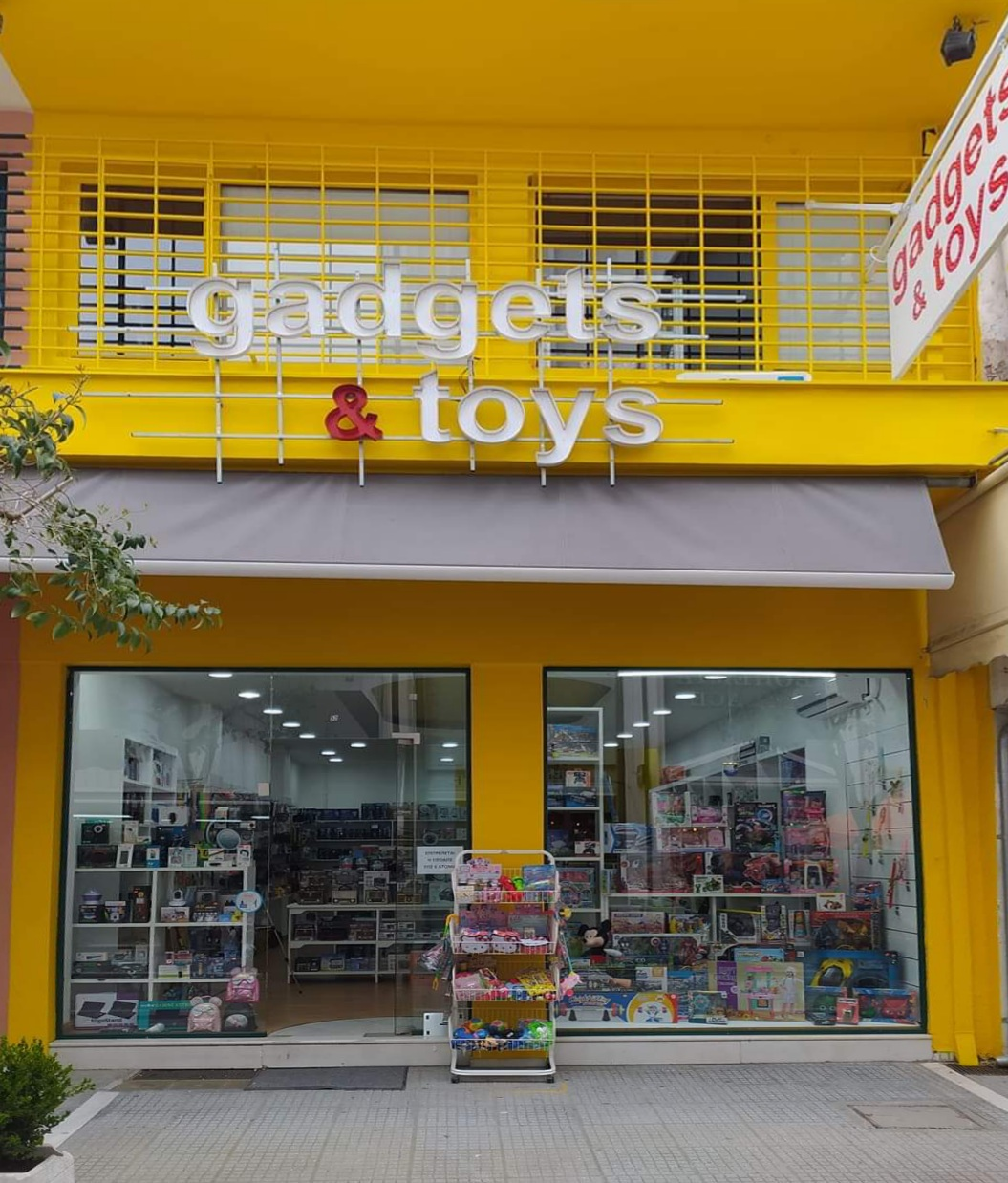Gadgets & Toys